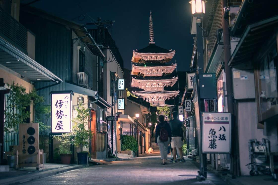 Guided Walking Japan